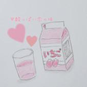 恋バナしよー!!💓