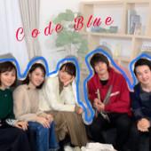 コード・ブルー小説