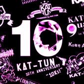 KAT-TUNトーク