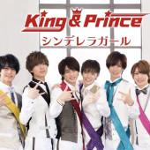 King&Princeが好きな人  Jr.が好きな人