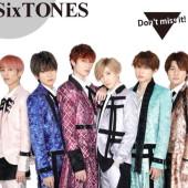 SixTONESと恋!?
