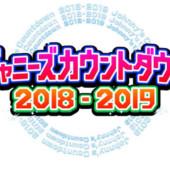 あたすのフリートークショー!!!!!(参加者全員年齢関係無し!!!!タメのみ〜)