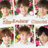 King & Prince恋物語