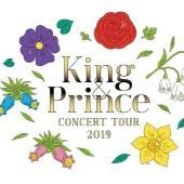 King&Princeファン誰でもかもーん