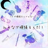 坂道兄弟( *ˆ꒳ˆ)( ˙꒳˙)(˙®˙)(´꒳`♥︎)( *ˆ꒳ˆ)(5人)