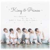 King & Princeが好きな方!カモン!(☝︎ ՞ਊ ՞)☝︎交互フォローよろしく♡