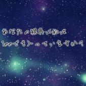 Rinonのファンクラブ♡