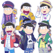 6つ子と恋?!(〆)