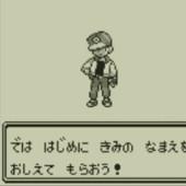 ポケットモンスターオリジナル