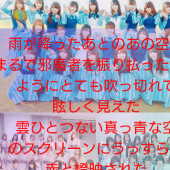 1stシングル発売記念LIVEリハーサル
