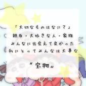 恋愛相談しませんか(ᴗ͈ˬᴗ͈⸝⸝)୨୧ ︎❥︎( *˙-˙* )❣💕💗💕呼んだ人だけよ!