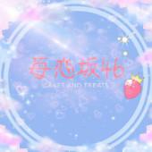 苺恋坂461stシングル発売記念LIVE