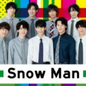 Snow Man学園