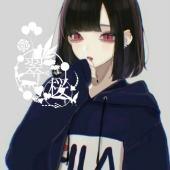 翠桜(みお)の低クオリティ加工(*ºчº*)