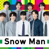 Snow Manとの恋