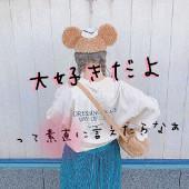 恋バナ女子小中高生限定