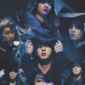 吸血鬼× ヨジャ  の恋