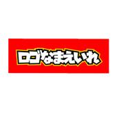 \(ナイキ)ロゴ名前入れ❤リクエスト募集中/