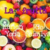 La・frutta 2人トーク