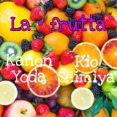 La・fruttaのファンクラブ