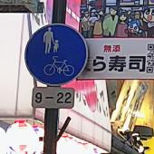 関西人集まれ〜.