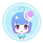 inn💙cenceの赤羽せりのファンクラブ〜
