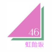 虹飴坂46 1期生 募集会場