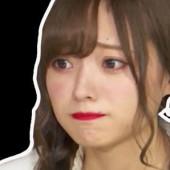 Shigure Diary