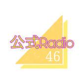 花陽坂~haruhizaka~ ラジオ Radio
