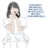 Rina×Sano