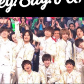 Hey! Say! JUMP 裏