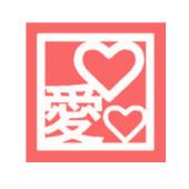愛組大劇場公演「Ernest in Love」