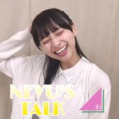 影山峯癒🌦 虹飴坂46 トークルーム