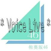 * Voice Live *