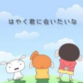 2人なりきり(恋愛)