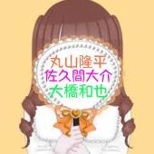 SnowMan好きな人なにわ男子好きな人関ジャニ∞好きな人集まれ!!
