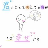 ♡推しを愛でる会♡(同担拒否してる人専用)