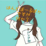 ☆つきよ☆
