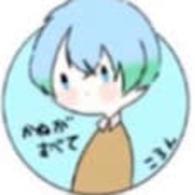 音緒(*´ω`*)