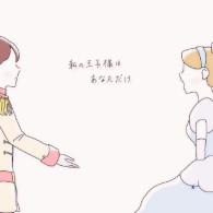 ありさ( ❤∀❤)
