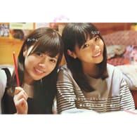 saki__