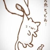 Shirai.n