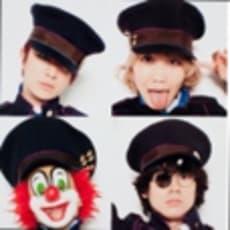 SEKAINOOWARIのアイコン画像