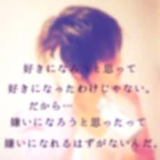 rihokutoのアイコン画像