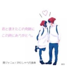 ♡Mana♡のアイコン画像