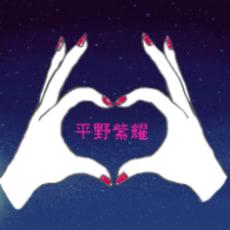 岩橋紫耀♡低浮上のアイコン画像