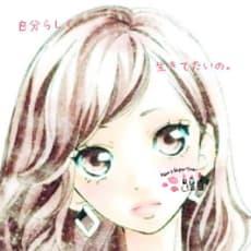 *ai*のアイコン画像