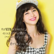 MOMO♡のアイコン画像