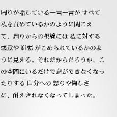 sakiのアイコン画像