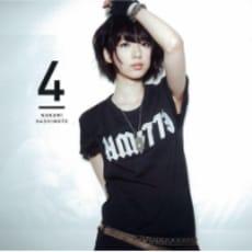 Ryusei@乃木坂46のアイコン画像